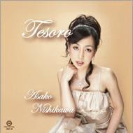 西川朝子: Tesoro-宝物