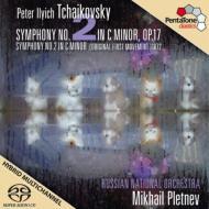 交響曲第2番(第1楽章初版付き) プレトニョフ&ロシア・ナショナル管弦楽団(2011)
