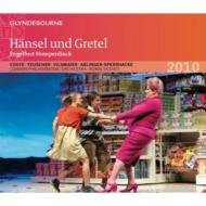 『ヘンゼルとグレーテル』全曲 ティチアーティ&ロンドン・フィル、クート、トイシャー、他(2010 ステレオ)(2CD)