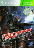 EARTH DEFENCE FORCE: INSECT ARMAGEDDON プラチナコレクション