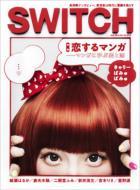 Switch 30-6