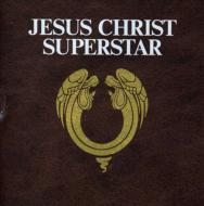 Jesus Christ Superstar (2012 Remaster)