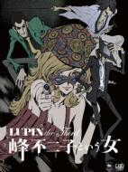 Lupin The Third -Mine Fujiko Toiu Onna-Bd-Box