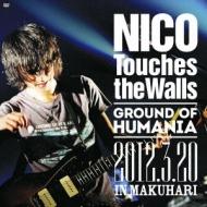 Ground of HUMANIA 2012.3.20 IN MAKUHARI