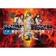 SCANDAL JAPAN TITLE MATCH LIVE 2012 -SCANDAL vs BUDOKAN-(Blu-ray)