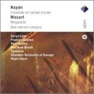レクィエム、アヴェ・ヴェルム・コルプス、他 ショート&テネブレ、ヨーロッパ室内管弦楽団