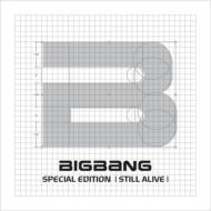5th Mini Album SPECIAL EDITION: STILL ALIVE (ランダム VERSION)