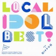 LOCAL IDOL BEST!