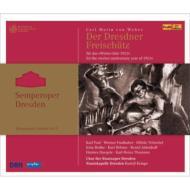 『魔弾の射手』全曲 ケンペ&ドレスデン国立歌劇場、アルデンホフ、ベーメ、他(1951 モノラル)(3CD)