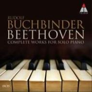 ピアノ・ソナタ全集、変奏曲全集、バガテル全集 ブッフビンダー(1976−82)(15CD)