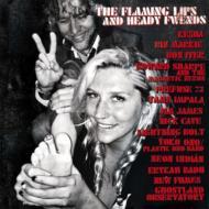 Flaming Lips & Heady Fwends: フレーミング リップスと愉快な仲間たち