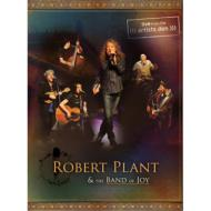 Robert Plant -Live From The Artist's Den