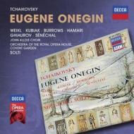 『エフゲニ・オネーギン』全曲 ショルティ&コヴェント・ガーデン王立歌劇場、ヴァイクル、クビアク、他(1974 ステレオ)(2CD)