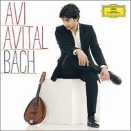 マンドリンによるヴァイオリン協奏曲第1番、チェンバロ協奏曲第1番、第5番、他 アヴィタル、カンマーアカデミー・ポツダム