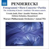 ヤコブの目覚め、ホルン協奏曲『冬の旅』、パルティータ、フォノグラミ、他 ヴィット&ワルシャワ・フィル、モントン、他