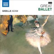 『ジゼル』抜粋 モグレリア&スロヴァキア放送交響楽団