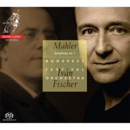 交響曲第1番『巨人』 イヴァン・フィッシャー&ブダペスト祝祭管弦楽団