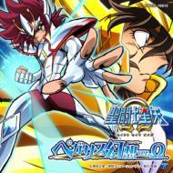 Pegasus Fantasy Ver.Omega