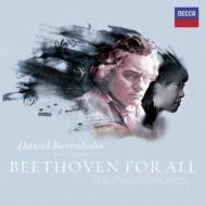 ピアノ協奏曲全集 バレンボイム、シュターツカペレ・ベルリン(3CD)