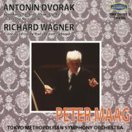 ドヴォルザーク:交響曲第9番『新世界より』、ワーグナー:『トリスタンとイゾルデ』前奏曲と愛の死 マーク&東京都交響楽団(1986、1995)