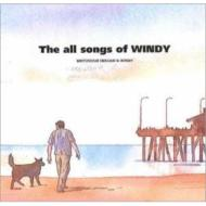 all songs of WINDY
