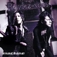 Rendez-vous (+DVD)【初回限定盤B】