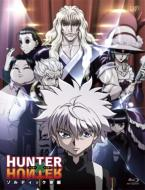 Hunter*hunter Zaoldyeckke Hen