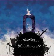Blue's HarmoniK