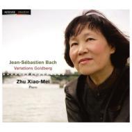 goldberg Variations: Zhu Xiao-mei(P)