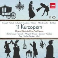 11の短いオペラ〜ドイツ・エレクトローラ1幕オペラ録音集(11CD)