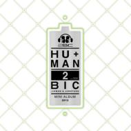 Mini Album Vol.1: Hu+man