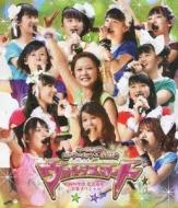 Morning Musume.Concert Tour 2012 Haru -Ultra Smart -Niigaki Risa Mitsui Aika Sotsugyou Special (Blu-ray)