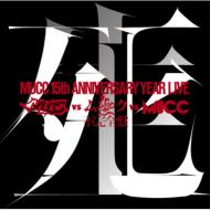 -MUCC 15th Anniversary Year Live -「MUCC vs ムックvs MUCC」不完全盤「死生」