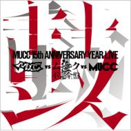 -MUCC 15th Anniversary Year Live -「MUCC vs ムックvs MUCC」不完全盤「鼓動」