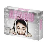 ATARU Blu-ray BOX