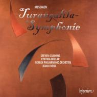トゥーランガリラ交響曲 メナ&ベルゲン・フィル、オズボーン、C.ミラー