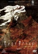 Ergo Proxy SET 2 【期間限定生産】
