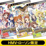 アイドルマスター シャイニーフェスタ ソフト3本コンプリートセット ≪Loppi・HMV限定≫
