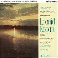 ヴァイオリン協奏曲、瞑想曲 コーガン、シルヴェストリ&パリ音楽院管弦楽団