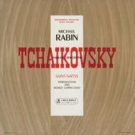 チャイコフスキー:ヴァイオリン協奏曲、サン=サーンス:序奏とロンド・カプリチオーソ レビン、ガリエラ&フィルハーモニア管