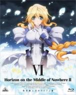 境界線上のホライゾンII VI 【初回限定版】