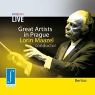 劇的交響曲『ロメオとジュリエット』(チェコ語) マゼール&チェコ・フィル、ブラフト、クリロヴァー、他(1960)(2CD)