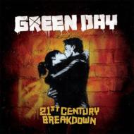 21st Century Breakdown: 21世紀のブレイクダウン