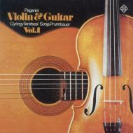 『ヴァイオリンとギターの音楽』 テレベジ、プルンバウアー
