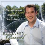 Schonten Deutschen Volkslieder
