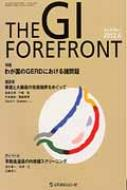 THE GI FOREFRONT Vol.8 No.1 2012.6