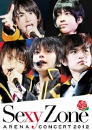 Sexy Zone アリーナコンサート 2012 【初回限定盤】