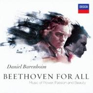 Beethoven For All: Barenboim(P)/ West-eastern Divan O