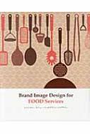 Brand Image Design for FOOD Services