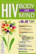 HIV BODY AND MIND Vol.1 No.1